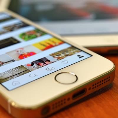 Instagram Mentoring